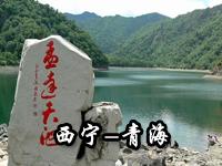 青海.jpg